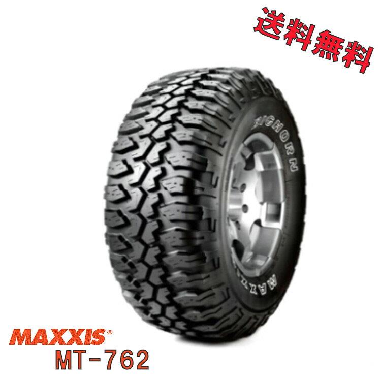 MAXXIS マキシス 4WD 4駆 マッドテレーン マキシス インターナショナル ジャパン タイヤ 4本 セット 20インチ 325/60R20 MT-762 BIGHORN MT762 ビックホーン