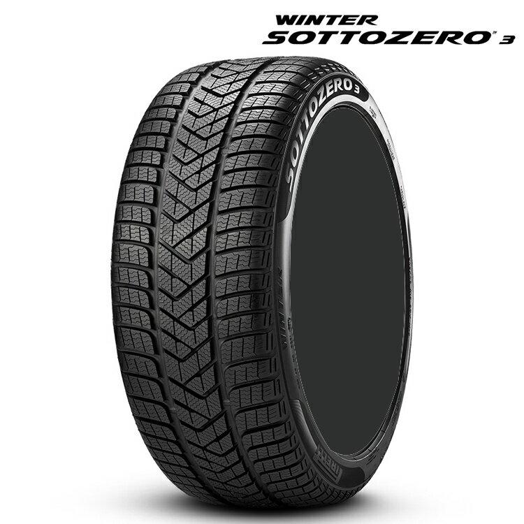 スタッドレスタイヤ ピレリ 21インチ 1本 315/30R21 XL ウィンターソットゼロ3 ポルシェ承認 2523000 PIRERI WINTER SOTTOZERO3