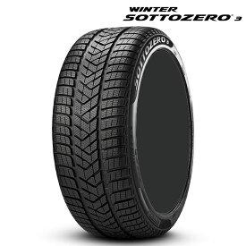 19インチ 2本 255/35R19 XL ピレリ ウィンターソットゼロ3 ジャガー承認 2564000 PIRERI WINTER SOTTOZERO3 スタッドレスタイヤ