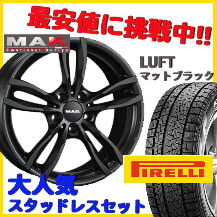 MAK LUFT MB 16インチ 5H120 7J+34 225/55R16 225/55-16 1本 BMW 4シリーズ F32 F36 ピレリ スタッドレス Pirelli タイヤ ホイール セット