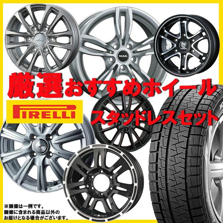 新品 アルミ ホイール 18インチ 5H114.3 8J+40 ピレリ スタッドレス タイヤ アイスアシンメトリコ 225/60R18 225/60-18 1本 レクサス NX おまかせ セット