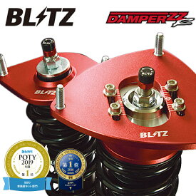 ブリッツ タント L375S 車高調キット 92326 BLITZ DAMPER ZZ-R ZZR ダンパー 直