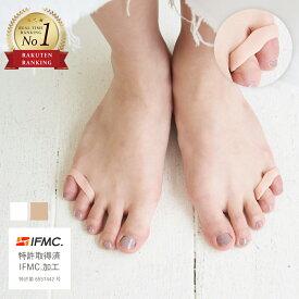 外反母趾 内反小趾 土踏まず 足指矯正 サポーター グッズ 16種類 柔らか ケア 2個セット (16)