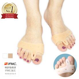 外反母趾 内反小趾 土踏まず 足指矯正 サポーター グッズ 16種類 柔らか ケア 2個セット (17)
