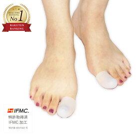 外反母趾 内反小趾 土踏まず 足指矯正 サポータ グッズ 16種類 柔らか ケア 2個セット (19)