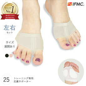 外反母趾 内反小趾 土踏まず 足指矯正 サポータ グッズ 16種類 柔らか ケア 2個セット (25)