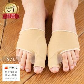 外反母趾 内反小趾 土踏まず 足指矯正 サポータ グッズ 16種類 柔らか ケア 2個セット (30)