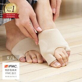 楽天ランキング1位獲得! 外反母趾 内反小趾 土踏まず 足指矯正 サポータ グッズ 16種類 柔らか ケア 2個セット (32)