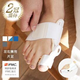 外反母趾 内反小趾 土踏まず 足指矯正 サポータ グッズ 16種類 柔らか ケア (40)