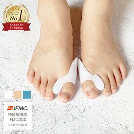 外反母趾 足指矯正 サポータ グッズ 16種類 柔らか ケア 2個 靴下 の上から OK (6)