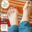 楽天ランキング1位獲得!外反母趾 足指矯正 サポータ グッズ 靴下 の上から OK (8)