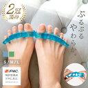 外反母趾 足指矯正 サポータ グッズ 16種類 柔らか ケア 2個 靴下 の上から OK (3_5本指用青小)