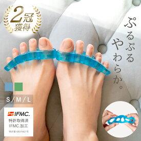 楽天ランキング1位獲得! 外反母趾 足指矯正 サポータ グッズ 16種類 柔らか ケア 2個 靴下 の上から OK (3)