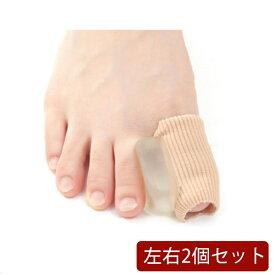 【送料無料】Sincerus 外反母趾 内反小趾 土踏まず 足指矯正 サポータ グッズ 16種類 柔らか ケア 2個セット (20_親指サックと広げシリコン)