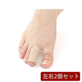 外反母趾 足指矯正 サポータ グッズ 16種類 柔らか ケア 2個セット (22_人差し指サックと広げシリコン)