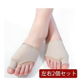 【送料無料】格安 外反母趾 足指矯正 サポータ グッズ 16種類 柔らか ケア 2個 靴下 の上から OK (1_親指外保護白)