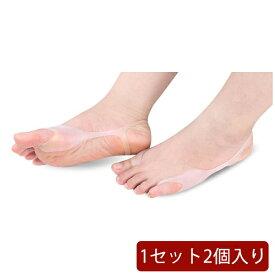 外反母趾 内反小趾 土踏まず 足指矯正 サポーター グッズ 16種類 柔らか ケア 2個セット (9_親指と小指保護)