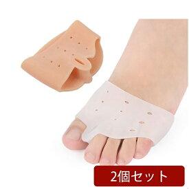 外反母趾 内反小趾 土踏まず 足指矯正 サポーター グッズ 16種類 柔らか ケア 2個セット (11_親子指と足底保護)