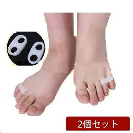 外反母趾 内反小趾 土踏まず 足指矯正 サポーター グッズ 16種類 柔らか ケア 2個セット (16_小指側面保護)