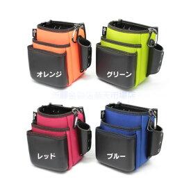 侍BLACK 電工腰袋 3段(4カラー)【釘袋 腰袋 工具袋 ネイルバッグ 大工 内装】