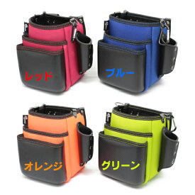 侍BLACK 電工腰袋 2段(4カラー)【釘袋 腰袋 工具袋 ネイルバッグ 大工 内装】