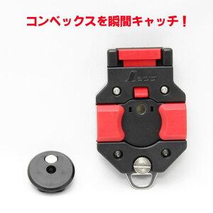シンワ コンベックスホルダー MAG−LOCK【シンワ測定 メジャー スケール キャッチ】