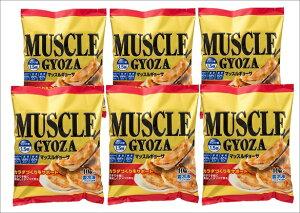 【お得な6袋】マッスルギョーザ(6袋) タンパク質1.5倍 カロリー糖質50%オフ 脂質88%オフ の冷凍餃子 国産鶏ささみと小麦ふすま使用 餃子8個でプロテイン1回分8個食べても168kcal ダイエット 筋ト