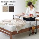角度調節 ベッドテーブル ワンダー 伸縮式 天板角度調整 ベッドテーブル フック付き ソファテーブル ベッド サイドテーブル 昇降式 ベッドサイドテーブル おし...