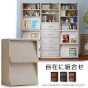 本棚 A4 キャビネット カウンター下収納 大容量 薄型 ディスプレイラック 書棚 壁面収納 スリム ラック シェルフ フラ…