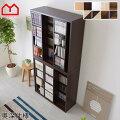 2個セットスライド式本棚本棚キッズ奥深薄型ダブルスライドシェルフコミック収納ボックスダブルスライド書棚家具北欧シンプルモダン