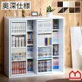 スライド式本棚本棚キッズ奥深薄型ダブルスライドシェルフコミック収納ボックスダブルスライド書棚組み合わせ自由家具北欧シンプルモダン