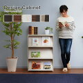 本棚書棚ディスプレイラックキッズ本フラップチェストスリム3列3段収納ラック扉付フラップ3枚扉家具北欧シンプルモダン