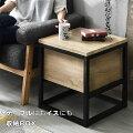 椅子イスチェアースツールテーブルローテーブル収納北欧木製おしゃれアンティークボックス収納洋服チェストソファサイドテーブル一人掛けソファーベッドダイニングチェアベンチダイニングチェアベッドサイドテーブルデスクチェアデスクボックス