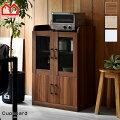 ミニ食器棚60幅60スリム鏡面キッチンボードキャビネットカップボードレンジボードレンジ台ガラス収納木製調理台収納キッチンロータイプ省スペースコンパクト小型小さいラック棚台所北欧おしゃれモダン一人暮らし家具ホワイト