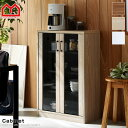 ●クーポン対象●ミニ食器棚 幅60cm キッチン 間仕切り収納 ガラス食器棚 可動棚キャビネット 和モダンおしゃれ レン…