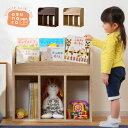 絵本棚 絵本 ラック マガジンラック 木製 おもちゃ 収納 本棚 キッズ 子供 絵本だな 子供用 絵本ラック ディスプレイラック パンフレッ…
