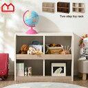 おもちゃラック 2段 おもちゃ 収納 お片付け 大容量 幅76cm 収納ラック 薄型 おしゃれ おもちゃ箱 絵本棚 絵本ラック …