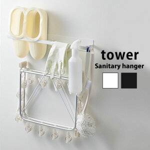 マグネット洗濯ハンガー収納フック タワー 洗濯機横マグネットハンガー 洗濯機 サイドラック ランドリーハンガー ランドリーラック 洗濯機ハンガー 白 黒 ホワイト ブラック おしゃれ 収納