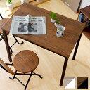 送料無料 ヴィンテージ風 テーブル 単品 ダイニングテーブル ハイテーブル デスク 机 パソコンデスク 食卓 ブルックリン 古材風 ビンテージ風 カフェ キッチン 西海岸 おしゃれ 北欧 モダン イン