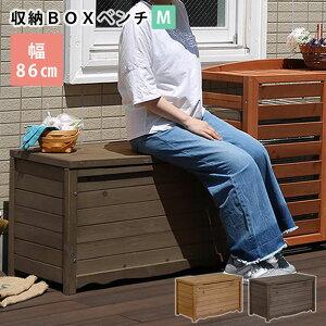収納ケース 収納ボックス スツール 収納 ボックス スツールボックス 収納ベンチ チェスト 北欧 おしゃれ かわいい トランク ベンチ 木製 屋内 屋外 庭 ボックスベンチ 四角 アンティーク レ