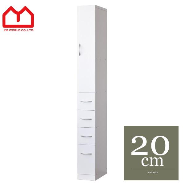 スリム 鏡面 カップボード キッチンラック ホワイト 白 木製 北欧 ラック 棚 隙間収納 すきま収納 キッチン 収納 引き出し カトラリー 引き戸 おしゃれ モダン シンプル ナチュラル ミッドセンチュリー デザイン 家具 食器棚 キッチン収納 幅20cm 高さ180cm