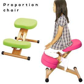 クッション付きプロポーションチェアー キッズ 姿勢が良くなるイス いす 姿勢が良くなる椅子の決定版! 椅子 子供用 キッズ チェア プロポーションチェア チェアー 子供 イス 姿勢 パソコンチェア 学習イス インテリア おしゃれ アジアン 和モダン オシャレ 北欧 デザイン