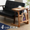 サイドテーブル北欧テーブルベッドサイドテーブルベッドテーブルナイトテーブル木製ベットベッドサイドミニテーブルカフェローソファーウォールナットオシャレおしゃれモダンシンプルナチュラルカフェ風ミッドセンチュリーカジュアル雑貨