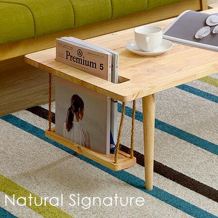 センターテーブル 120 テーブル 木製 天然木 木目 ローテーブル コーヒーテーブル カフェテーブル 食卓テーブル リビングテーブル 収納付き 収納 無垢材 デザイン 北欧 おしゃれ モダン ナチュラル シンプル 座卓 子供部屋 リビング インテリア 一人暮らし カフェ