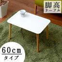コーヒーテーブル リビングテーブル 木製 ナイトテーブル カフェ風 センターテーブル おしゃれ モダン シンプル ブラ…