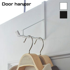 おしゃれなドアハンガー 6連 スマート ドアフック コートハンガー ドア ハンガー 洗濯ハンガー 洗濯 ハンガー 収納 フック 引っ掛け 物干し 室内干し ハンガーラック スリム 省スペース 便利