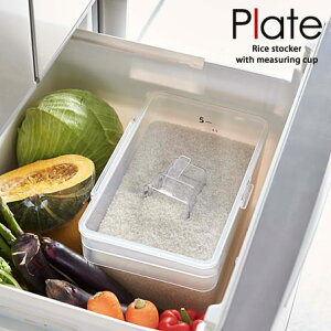 密閉 シンク下米びつ 5kg 計量カップ付 プレート 透明 ライスストッカー ライスボックス 冷蔵庫 野菜室 こめびつ 米櫃 米 お米 無洗米 普通米 計量 スリム 薄型 シンク下 引き出し キッチン 塩