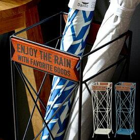 ●クーポン100円OFF●ヴィンテージ風 アンブレラスタンド モボワ 傘立て かさたて アイアン 薄型 スリム コンパクト シンプル スタンド 木製 木 ウッド 立て 玄関収納 玄関 エントランス 収納 傘置き 北欧 おしゃれ アンティーク かわいい 一人 オシャレ モダン デザイン