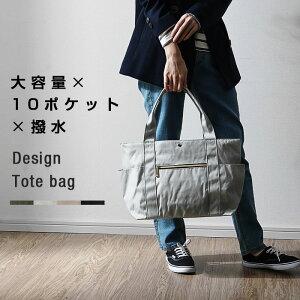 10ポケット トートバッグ 撥水 ファスナー付き a4 トート バック バッグ レディース メンズ 持ち手 収納 おしゃれ ブランド マザーズバッグ 軽量 大容量 バッグインバッグ 小さめ 大きめ 軽い