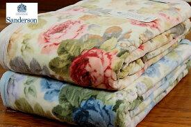 綿毛布 シングルサイズ 西川 サンダーソン ニューマイヤー SD905